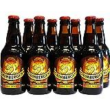Cerveza Belga Grim Bergen dubbel 6,5% vol