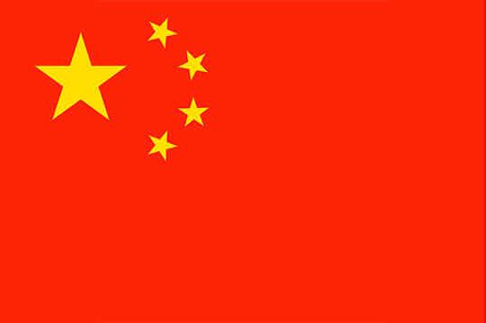 bandera china el paraiso de la cerveza