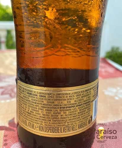 Cerveza Baltika 5 Pale Lager Rusia
