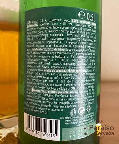 Cerveza Kamenitza 1881 de Bulgaria de tipo Lager